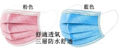 兒童口罩/拋棄式平面兒童口罩/透氣三層口罩 (現貨) 50入裝 (0.1折)