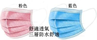 拋棄式平面兒童口罩/透氣三層口罩 (現貨) 50入裝 (0.1折)
