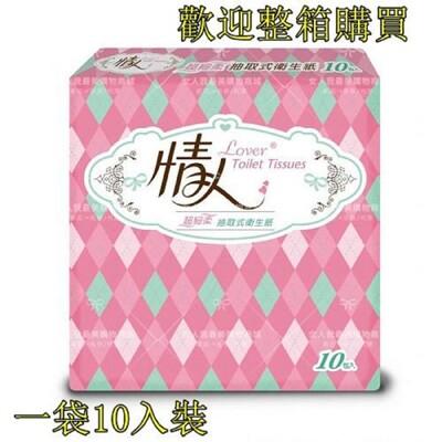 情人 抽取式衛生紙 100抽 (現貨)--需整箱請洽客服-- (7.4折)