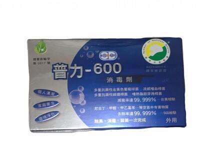 普力600-快速錠(盒裝)- (消毒 除臭 殺菌) 原廠公司貨 (6.5折)
