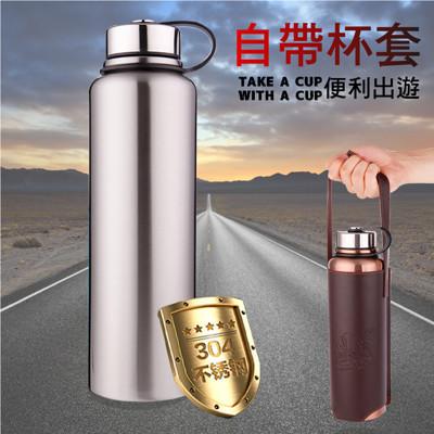 304不鏽鋼真空保溫瓶 1500ml 附皮革杯套 (3.7折)