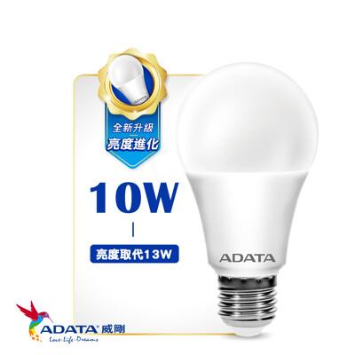adata威剛 護眼新焦點-全新升級第三代10w高亮度節能省電護眼led燈泡等同於13w亮度 (1.4折)