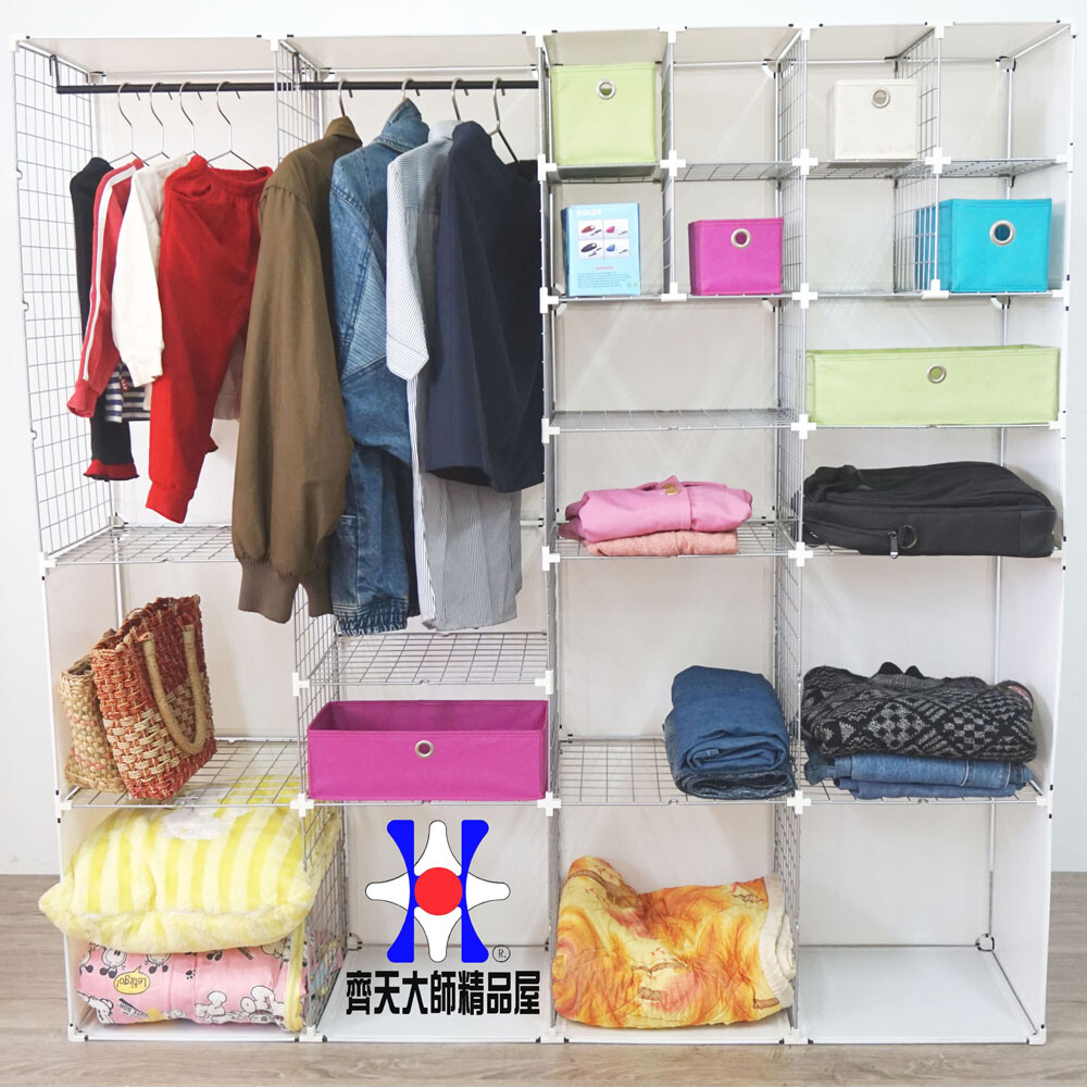 齊天大師 14英吋載重衣櫃 收納櫃子 百變組合衣櫥 組合收納櫃 防塵防潮組合衣櫃 組合儲物櫃