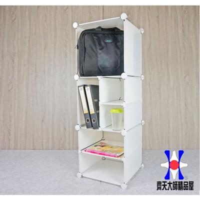 《齊天大師》1A1B1C組合櫃 書櫃 文件櫃 零食櫃 屏風櫃 收納櫃 組合櫃 客廳收納 櫥櫃 展示櫃