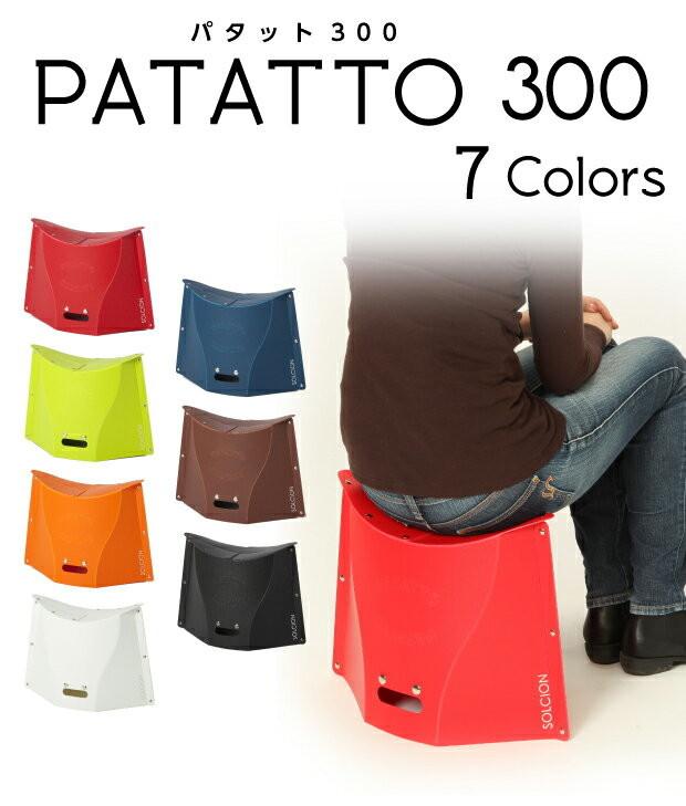 日本patatoo輕便折疊椅300(l)
