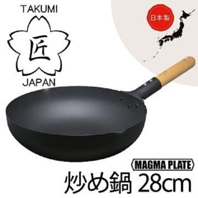 日本【匠TAKUMI】岩紋鐵炒鍋(28cm/28公分) (6.6折)