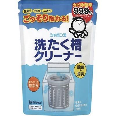 日本【泡泡玉】洗衣槽清潔劑 500g (6.4折)