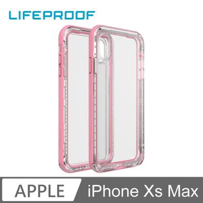 lifeproof iphone xs max next 三防軍規保護殼(玫瑰粉) (10折)