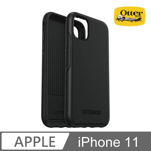 otterbox iphone 11 symmetry 炫彩幾何保護殼 (黑)