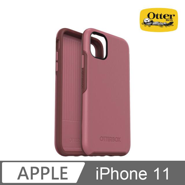 otterbox iphone 11 symmetry 炫彩幾何保護殼 (玫瑰粉)