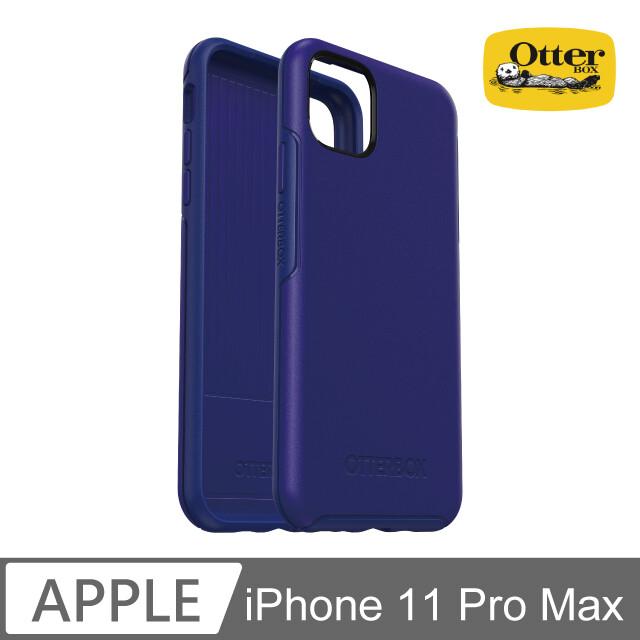 otterbox iphone 11 pro max symmetry 炫彩幾何保護殼 (紫藍)