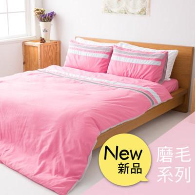 Minis 床包被套四件組 雙人\\加大\\ 蜜絲絨 超透氣親膚材質 碳素纖維處理 (4.1折)