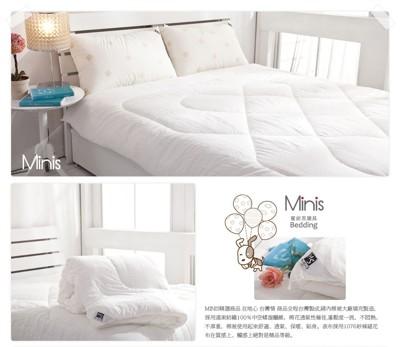 MiNiS 單人棉被 AAA遠東棉1.8kg 舒適 保暖 透氣 台灣精製 (6折)
