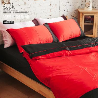 Minis 兩用被套床包組 / 雙人 極緻奢華 絲質緞面 (5折)