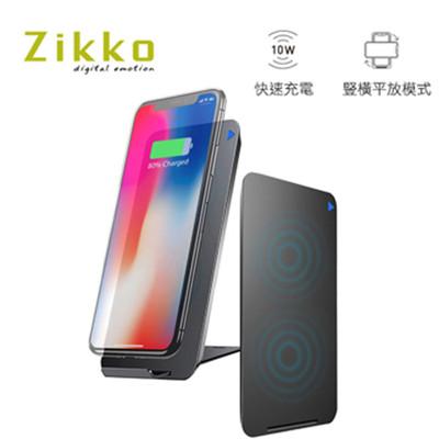 ZIKKO AS100無線快速充電座(支援iPhone X與所有無線充功能之手機) (7折)