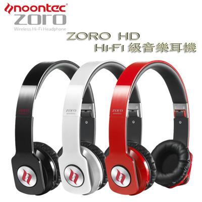 Noontec Hi-Fi耳罩式音樂耳機 ZORO (5.3折)
