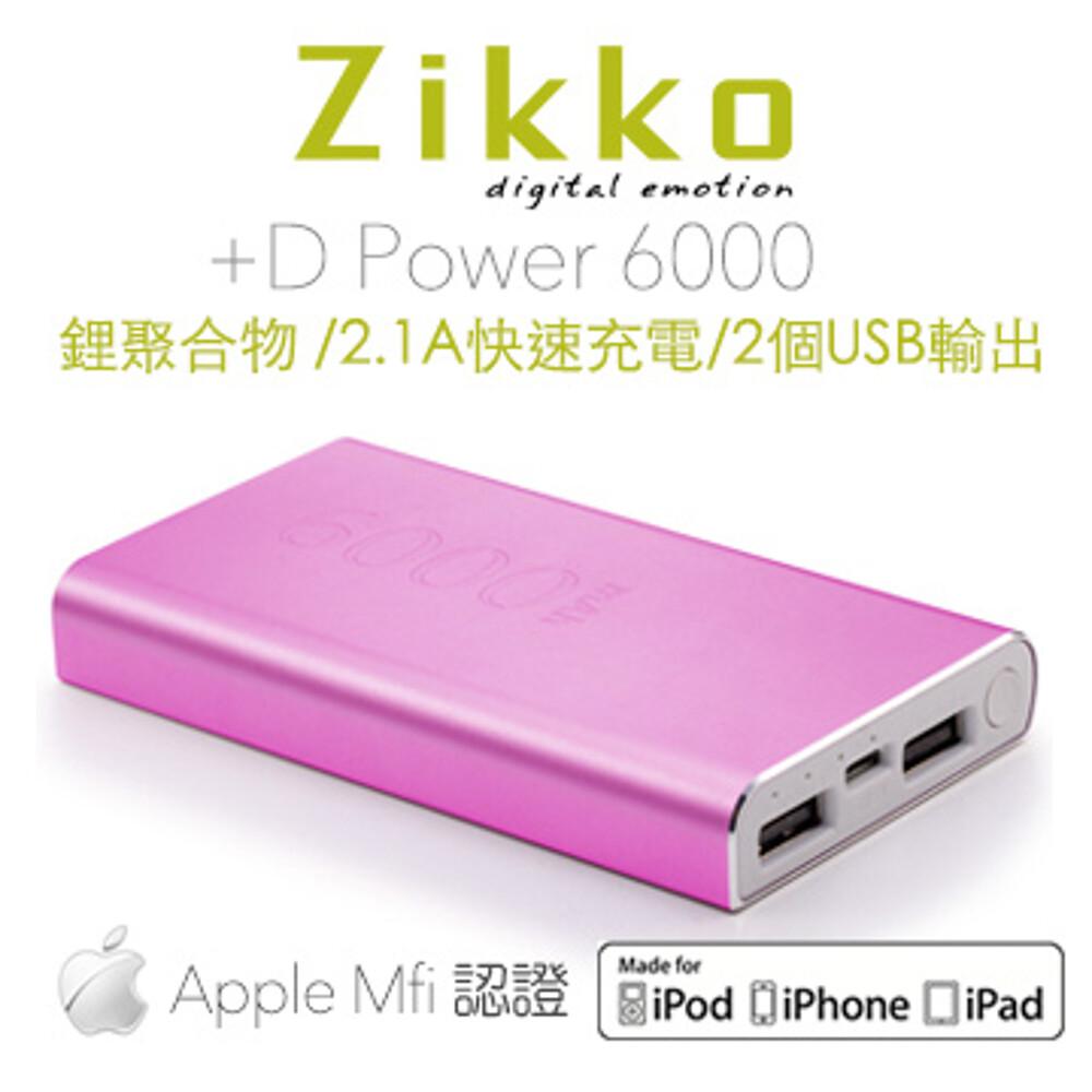 zikko +d power 6000mah鋰聚合物通過 mfi 蘋果認證行動電源