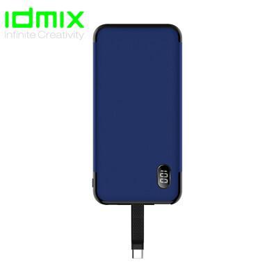 idmix 自帶線(Type C) P10C 行動電源 (8.7折)