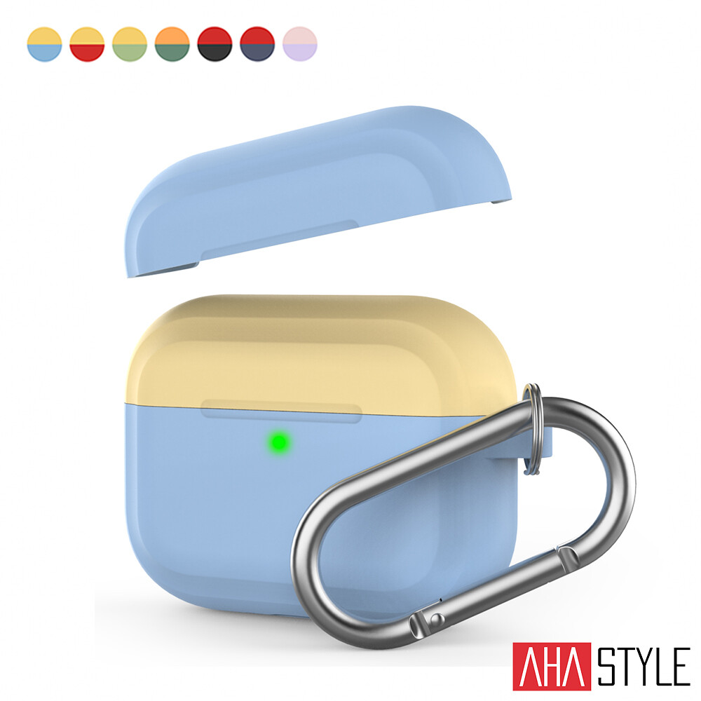 ahastyle airpods pro 矽膠掛勾撞色保護套 分離式設計
