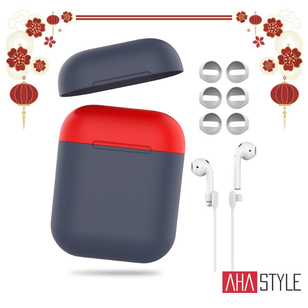 airpods 超值禮包 撞色保護套+超薄止滑耳機套 加贈防丟繩 超值組合