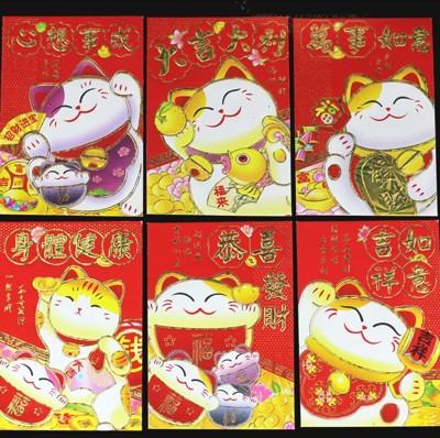 紅包袋 Q版招財貓 大號小號紅包任選 一包6入不同案 想購了超級小物 (2.8折)
