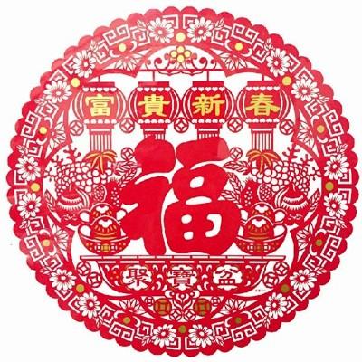 創意春聯 靜電貼 富貴新春福 福聚寶盆 43cm 想購了超級小物 (3.8折)