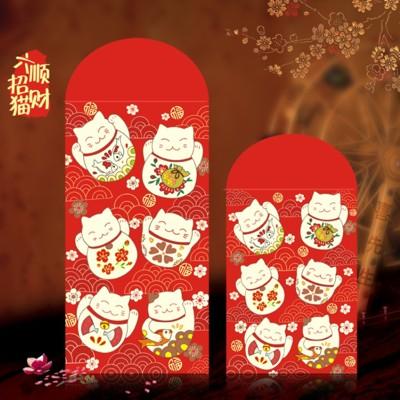 六福招財貓紅包袋 大號紅包袋 一包5入同款出貨 想購了超級小物 (3.8折)