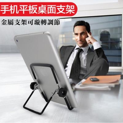 金屬平板支架 8吋 10吋 大號 平板手機支架 想購了超級小物 (3.8折)
