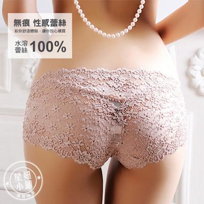 法式性感蕾絲平口內褲 (1.4折)
