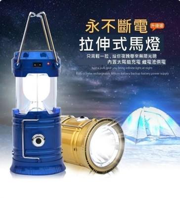 多功能露營手電筒燈(金色) (3.5折)