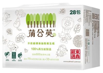 【蒲公英】環保抽取式衛生紙150抽*84包(送愛到部落) (6.3折)