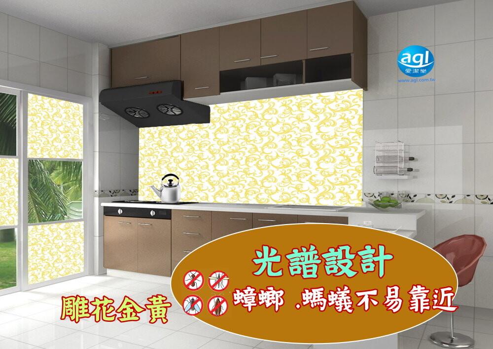 愛潔樂agl(光譜設計)可水洗 無膠萬用廚房.玻璃貼l90*w45~雕花黃