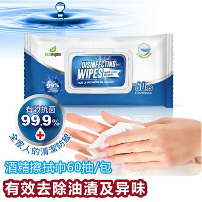 代購優你可uniku 酒精擦抗菌濕紙巾 60抽/包 熱銷歐美 (3.6折)