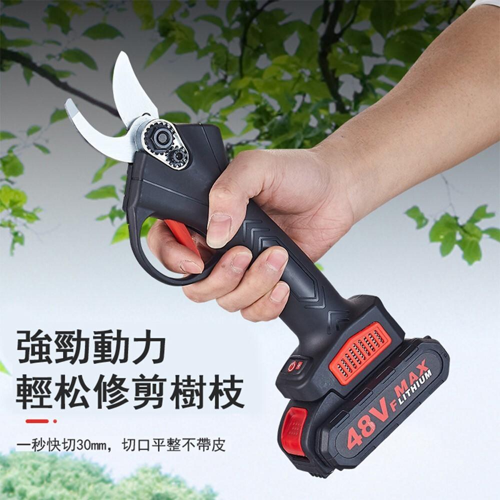 現貨德國電動剪刀果樹修枝剪充電式強力園林鋰電剪刀粗枝剪樹枝電剪子