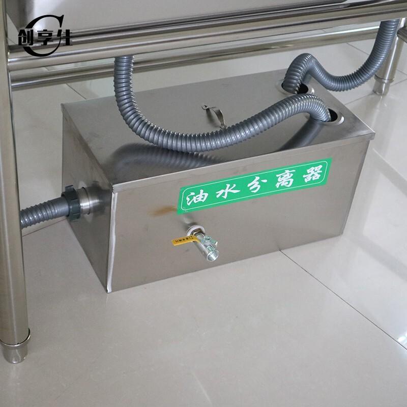 隔油池地埋式商用油水小型飯店污水水油油水分離器廚房餐飲過濾器 - 加厚款350*200*200mm