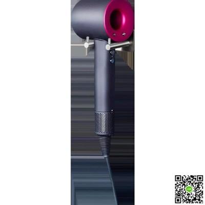 適用戴森dyson放吹風機架免打孔衛生間家用置物架收納支架掛架子吹風機架 梳子架 (6.6折)