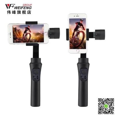 手持穩定器 手持穩定器手機防抖云台三軸gopro視頻拍延時攝影錄像 - 官方標配 (8.1折)