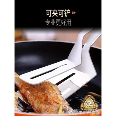 牛排夾304不銹鋼廚房食物食品夾面包夾烤肉夾家用牛扒夾子煎牛排 (5.7折)