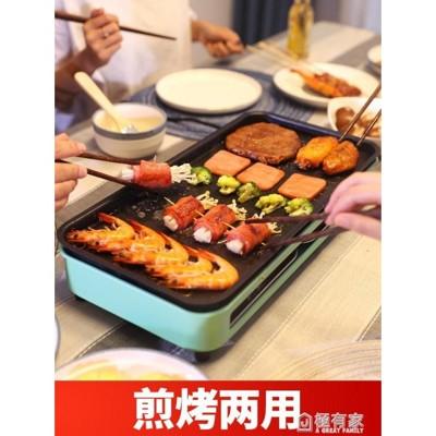 電燒烤爐家用燒烤架無煙小鐵板燒電烤盤室內用具單人烤肉爐烤串機 電壓:220v  套餐三:烤爐 (6.2折)