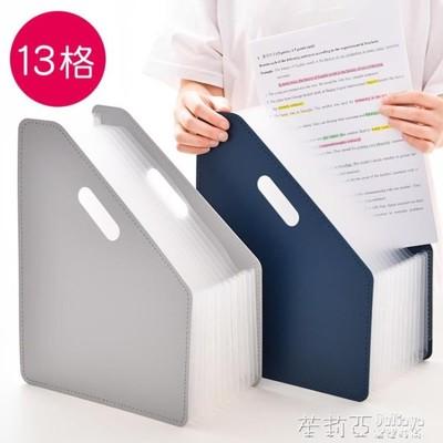 得力風琴文件夾收納盒可立式大容量伸縮a4試卷夾收納袋多層學生用高中風琴包資料文件 (5.8折)