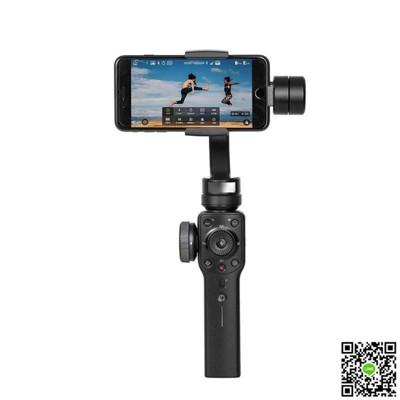 手持穩定器 Smooth 4 手機拍攝穩定器手持視頻攝像錄像防抖GOPRO三軸云台防抖自拍旋轉 - (8.6折)