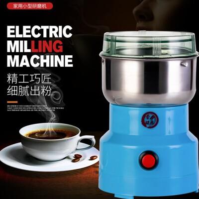 中規粉碎機 五穀雜糧電動磨粉機 家用小型研磨機 不銹鋼中藥材咖啡打粉機 110V-220V適用台灣電 (6.2折)