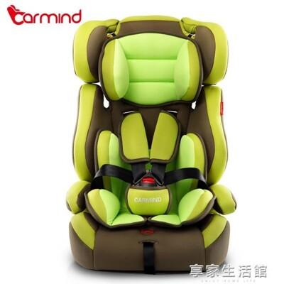 汽車兒童安全座椅 9個月-12歲小孩 3c車載增高墊 配ISOFIX固定帶 (8.2折)