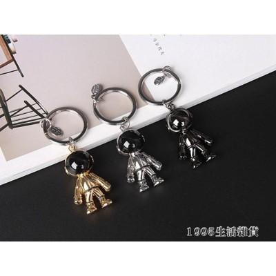 包掛件 agnes b.太空機器人鑰匙扣宇航員掛件男士汽車鑰匙錬女生包包掛飾 (6折)