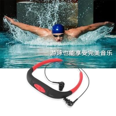 游泳耳機 遊泳耳機防水mp3播放器潛水運動跑步無線音樂專業遊泳mp3水下耳機 (6.3折)