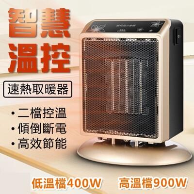 【現貨秒出】迷你暖風機110V插電暖風機 家用小型節能宿舍辦公室迷你取暖器 可攜式電暖 (3折)