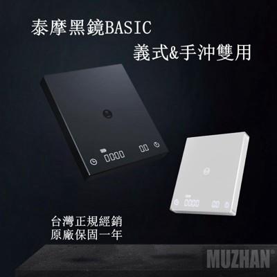 新版 泰摩 黑鏡basic電子秤/(黑色)timemore basic 電子秤 /原廠一年保固 - (10折)