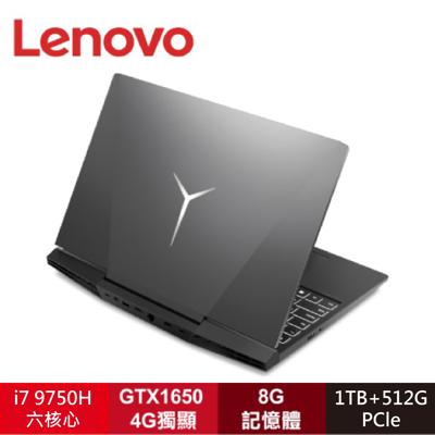 Lenovo Legion Y545  九代i7 GTX1650 15吋科技黑電競筆電 (8折)
