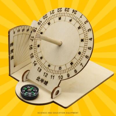 現貨免等科學diy實驗-日晷太陽鐘實驗木質優良無毛邊 (4.3折)