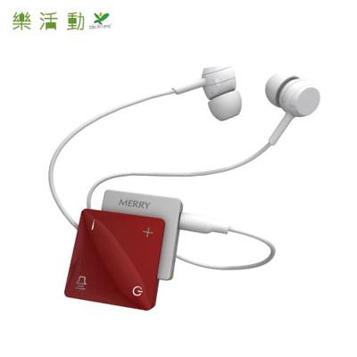 【樂活動】Merry美麗聽輔聽器ME-300D (6.6折)